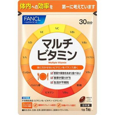 ファンケル マルチビタミン(30粒入)
