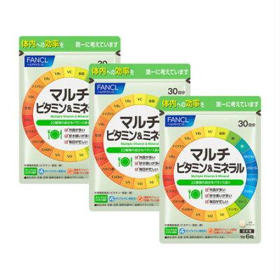 ファンケル 徳用 マルチビタミン&ミネラル Q10 540粒