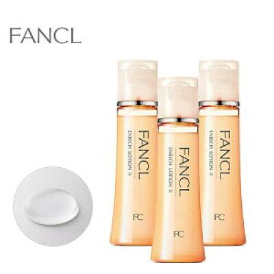 ファンケル 化粧液 II しっとり 3本 3742-23