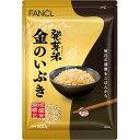 ファンケル 発芽米金のいぶき(500g)