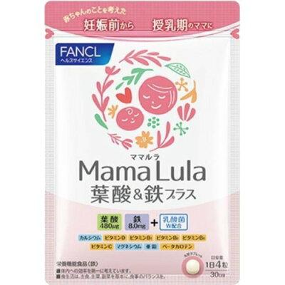 ファンケル Mama Lula 葉酸&鉄プラス(120粒入)