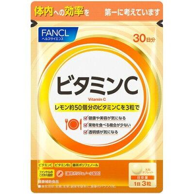 ファンケル ビタミンC 約30日分(90粒入)