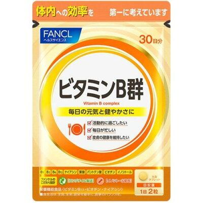 ファンケル ビタミンB群 約30日分(60粒入)