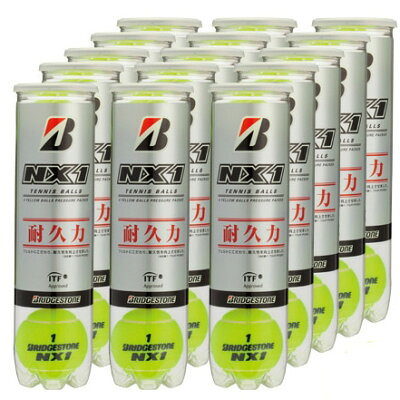 ブリヂストン BRIDGESTONE 硬式テニスボール NX1 BBANX1 2015541502 0000