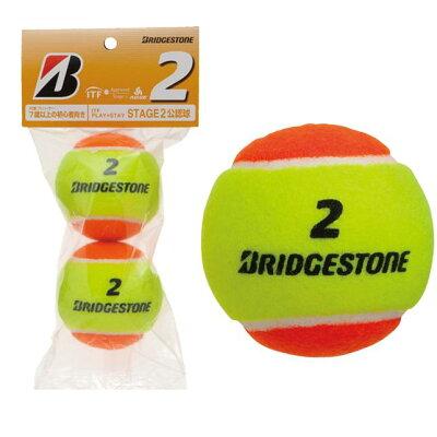テニスボール ブリヂストン ステージ 2 公認球 オレンジ ボール(1袋2球入り)BBAPS2
