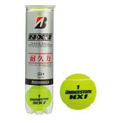 ブリヂストン NX1-エヌエックス ワン-68球(1缶4球入り×17缶)