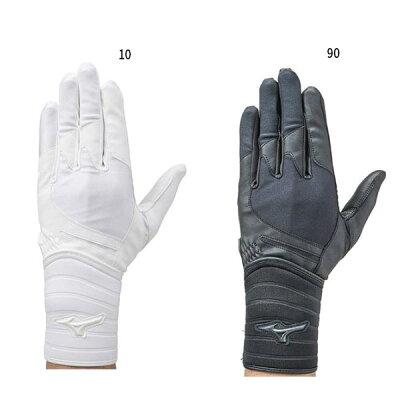ミズノプロ 守備手袋(ロングタイプ)守備用グローブ 片手用 右手着用 1EJED131