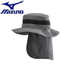 ミズノ MIZUNO サンシェード内蔵ハット  チャコールグレー品番:B2JW9121