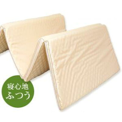 スリープコンフィ レギュラー4ツ折り敷き布団 シングル KCN1552100 アイボリー(1枚入)