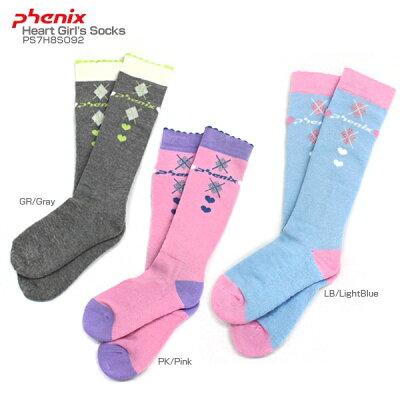 PHENIX フェニックス 子供用靴下 PS7H8SO92 Heart Girl's Socks