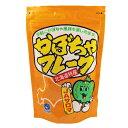 佐呂間町農業協同組合 かぼちゃフレーク 100g