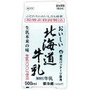 新札幌乳業 おいしい北海道牛乳 紙パック 500ml