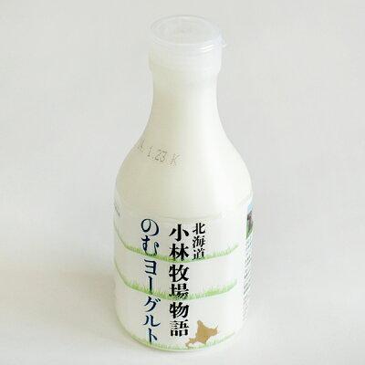 新札幌乳業 北海道小林牧場物語 のむヨーグルト 500ml