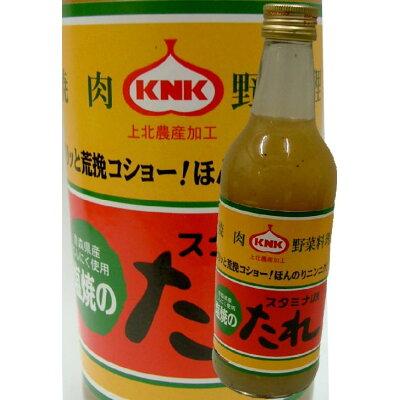 KNK スタミナ源塩焼きのたれ(380g)