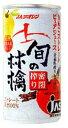 JAアオレン 旬の林檎密閉搾り 缶 195g