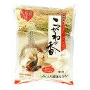 JA越後ながおか 新潟県産 特別栽培米 こがねの香り 800g