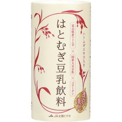 はとむぎ豆乳飲料(125g*30本)