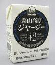 蒜山酪農 ジャージー4.2 牛乳 180ml