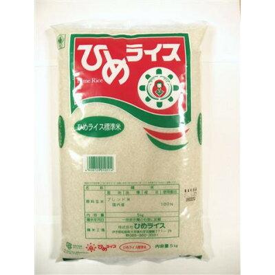愛媛県指定標準価格米 5kg