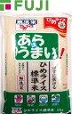 ひめライス あらうまい標準米国産  4908729020919米雑穀