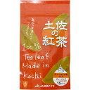 土佐の紅茶 ティーバッグ 2g×15袋
