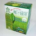 JA福岡八女 青汁緑茶 2gX30袋