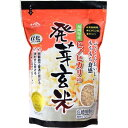 ふくれん 発芽玄米 福岡県産ヒノヒカリ(1kg)