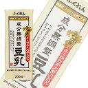ふくれん 九州産ふくゆたか大豆 成分無調整豆乳 200ml