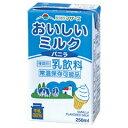 らくのうマザーズ おいしいミルク バニラ ロングライフ 250ml
