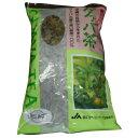 沖縄県産 グァバ茶 100g