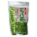 沖縄県産 グァバ茶 ティーバッグ 3g×30包