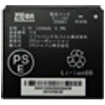 ソフトバンク 003Z 電池パック
