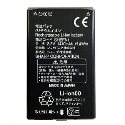 ソフトバンク 501SH 電池パック