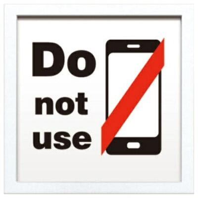 JIG ヴィンテージ サイン フレーム Do not use Mobile Phone ZSF-52051