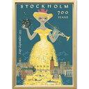 ストックホルム700周年 1953年 アートフレーム Scandinavian Art ZCS-52666 美工社 52.5×72.5×3cm 額付き 北欧インテリア通販