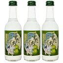 司菊酒造 すだちサイダー 瓶 245X3