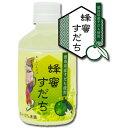 司菊酒造 蜂蜜すだち ペット 280ml