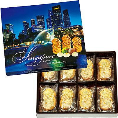 シンガポール 土産 マーライオンクッキー クッキー