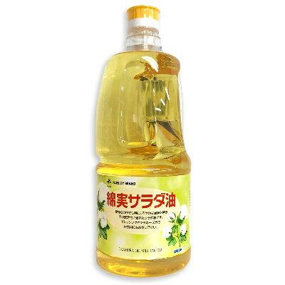 岡村製油 パセリ印 綿実サラダ油 1380g