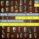 R.シュトラウス:交響詩「ドン・ファン」 Op.20,アルプス交響曲 Op.64/ハイブリッドCD/KKC-5331