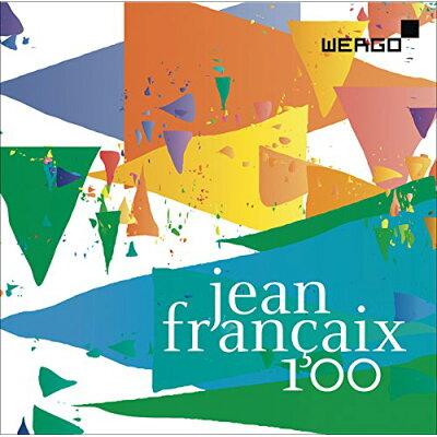 ジャン・フランセ100/CD/KKC-5784