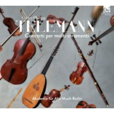 テレマン:多数の楽器のための協奏曲集/CD/KKC-5820