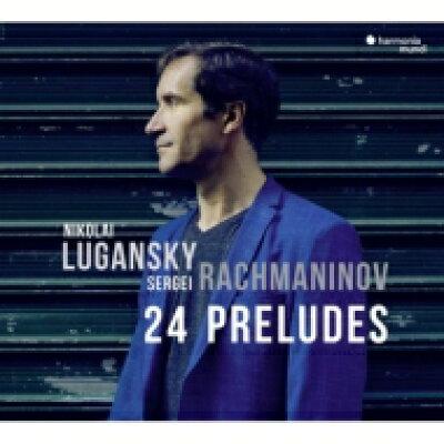ラフマニノフ:前奏曲全集(全24曲)作品3の2,作品23,作品32/CD/KKC-5838