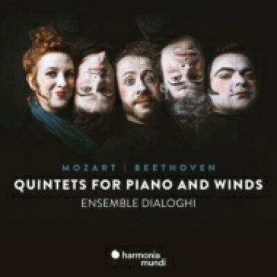 モーツァルト,ベートーヴェン:ピアノと管楽器のための五重奏曲/CD/KKC-5976