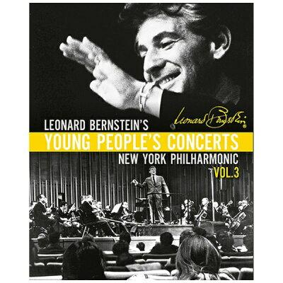 バーンスタイン ヤング・ピープルズ・コンサート vol.3/Blu-ray Disc/KKC-9431