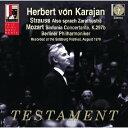 R.シュトラウス:ツァラトゥストラはかく語りき、モーツァルト:協奏交響曲変ホ長調/CD/KKC-6073