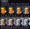 ベートーベン:合唱*交響曲第9番ニ短調/CD/KKCC-2277