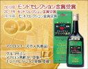 グルコサミンアセロラ黒酢 720ml