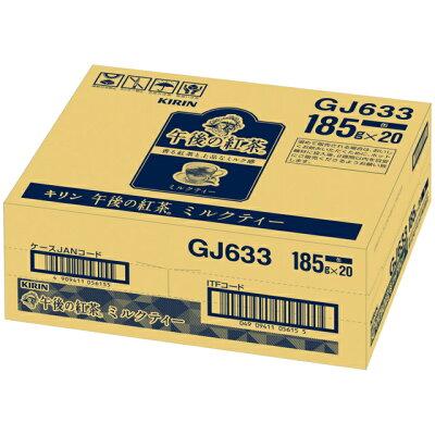キリンビバレッジ キリン午後の紅茶ミルクティー185g缶