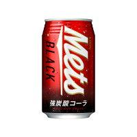 キリンビバレッジ キリンメッツブラック350ml缶
